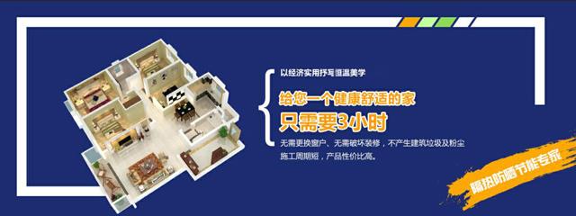 广东大岭山玻璃隔热材料是什么-百度经验