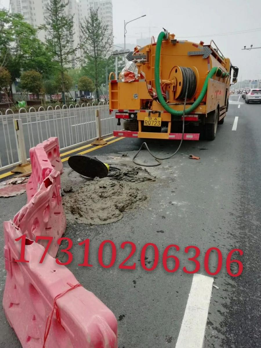 密云城区专业管道疏通