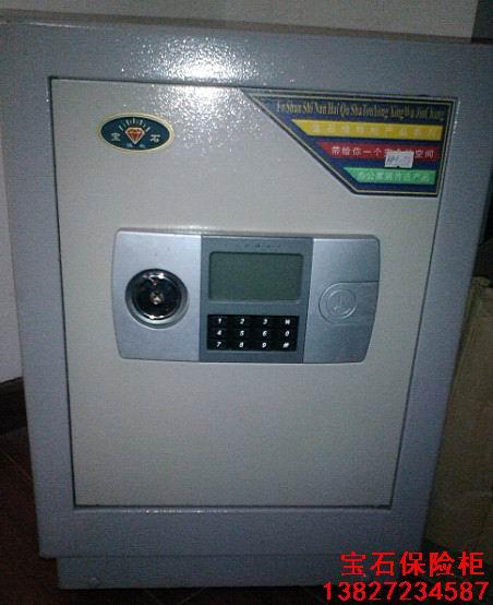 东莞钻石VIP宝石保险柜箱可改电子密码机械式防盗
