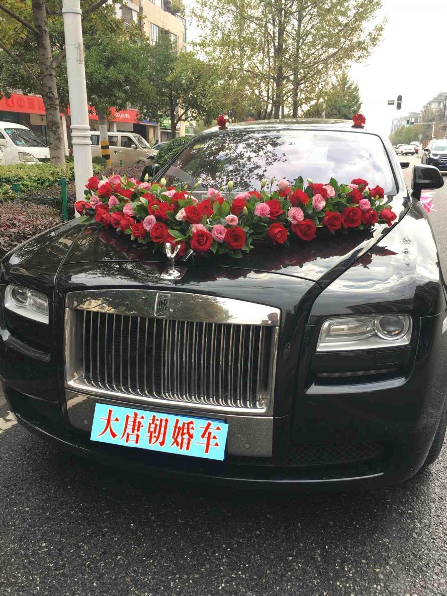 大唐朝专业提供婚礼租车服务豪华婚车应有尽有
