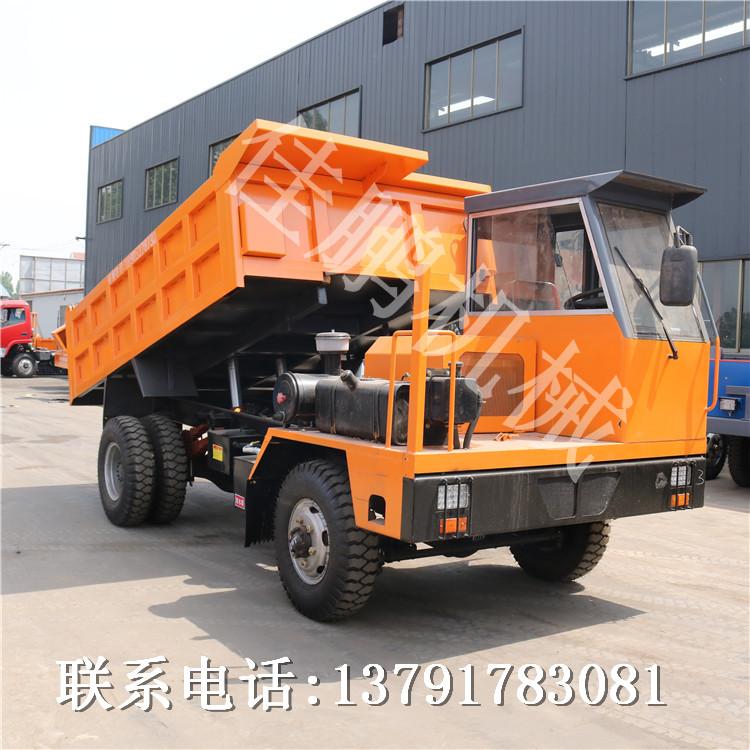 江苏四不像工程运输车 工地拉土工程车 拉土自卸运输车