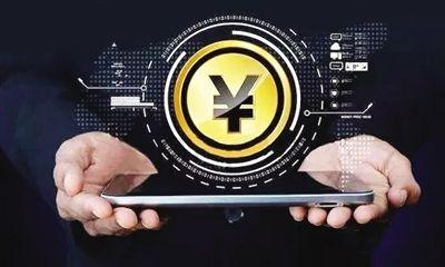 比特币微合约系统开发,深圳数字货币app开发公司