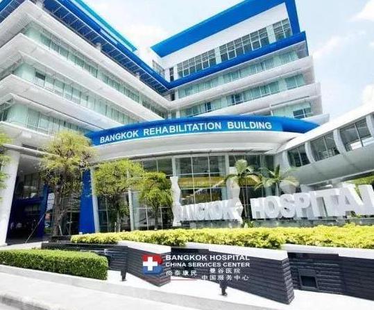 泰国曼谷医院看病是什么流程呢