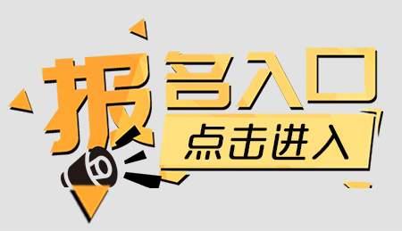 山西太原远程网络教育升学院校