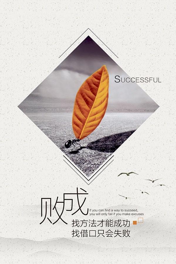 五年制专转本,成功是光荣的而成功的背后有着无数的挫折和艰辛