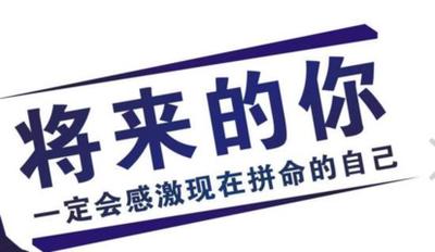2021年五年制专转本报考淮阴工学院市场营销有针对性辅导班吗