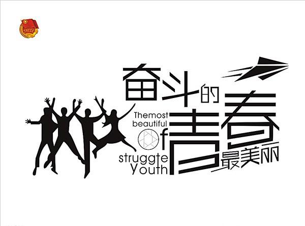 三江学院五年制专转本,财务管理专业如何高效备考